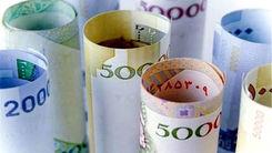 یارانه کمک معیشتی  / واریز یارانه نقدی+ جزئیات مهم