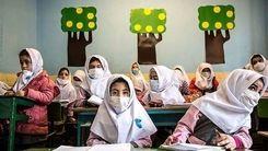 زمان قطعی بازگشایی مدارس اعلام شد / شهریه در مدارس دولتی اجباری است ؟