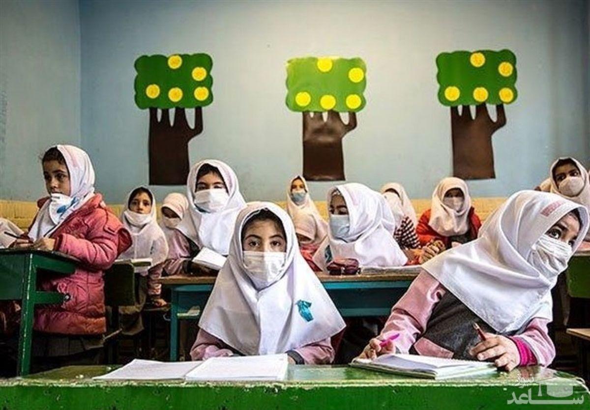 اعلام زمان دقیق بازگشایی مدارس