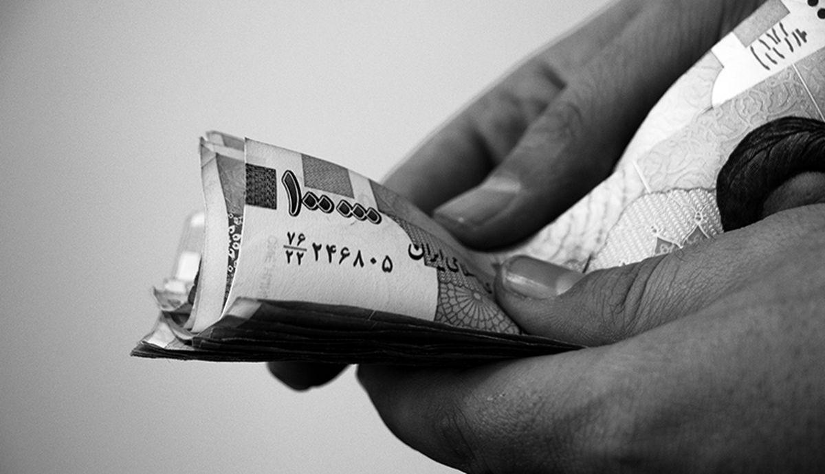 یارانه نقدی جدید برای کم درآمدها+ جزئیات