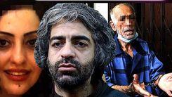 بازسازی صحنه قتل بابک خرمدین و خواهرش دیروز در شهرک اکباتان+ فیلم و  عکس