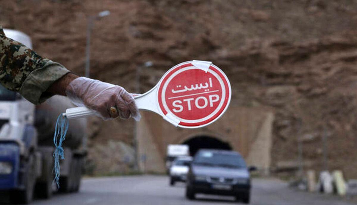 خروج خودرو های پلاک تهران و البرز ممنوع شد+ جزئیات