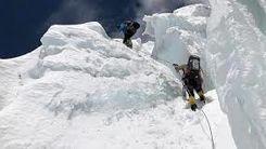 پایان عملیات امدادگران برای کوهنوردان چه شد ؟ + جزئیات