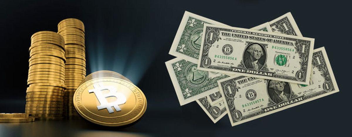 آینده کدام بهتر است دلار یا بیت کوین + جزئیات