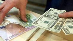 حذف دلار 4200 تومانی + جزئیات