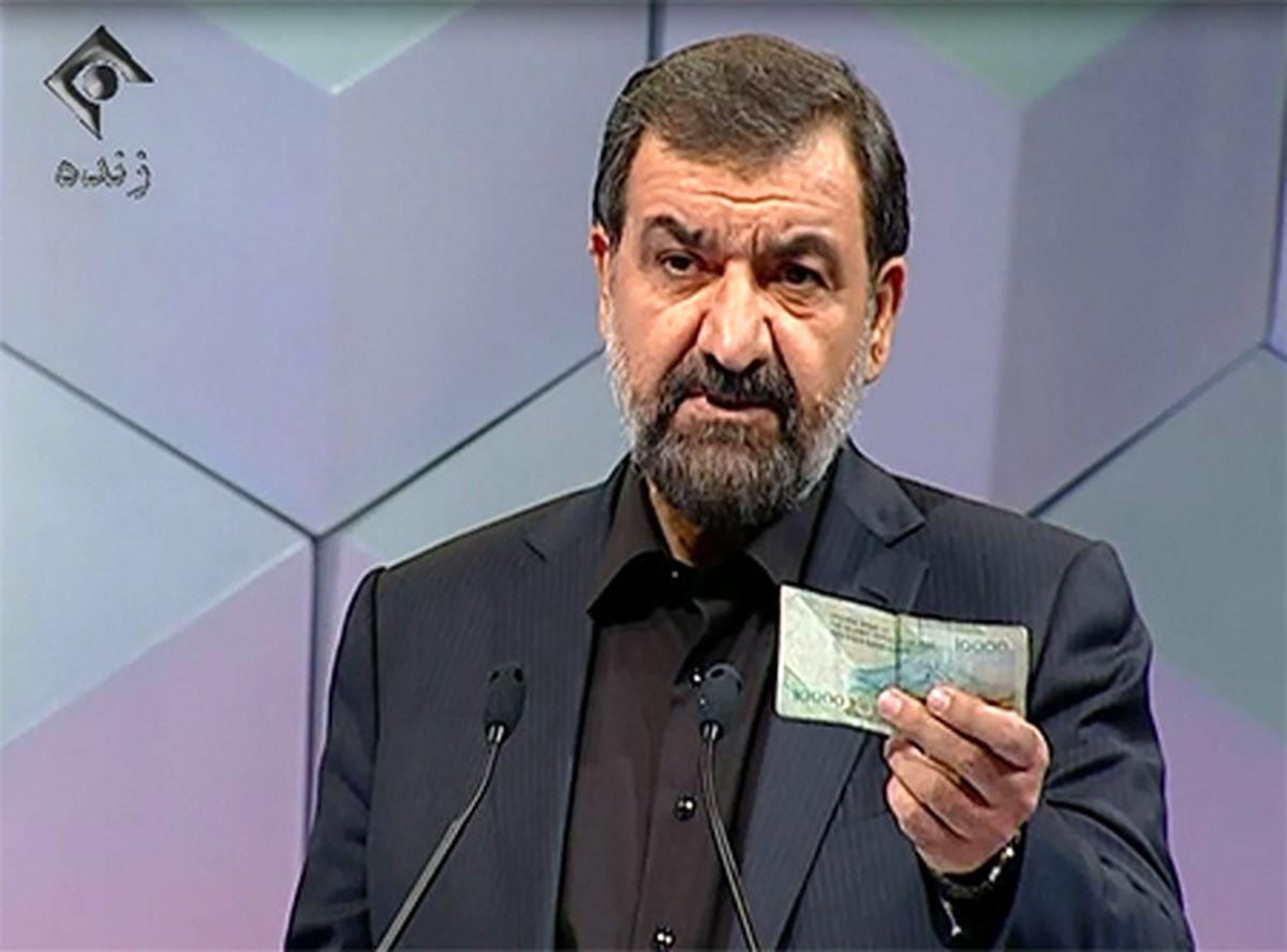 محسن رضایی : من برای نجات اقتصاد کشور آمده ام / خودم را سپر بلای مردم می کنم