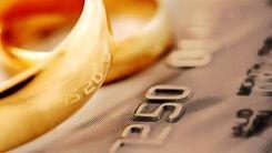 وام ازدواج 1400 چقدر است؟