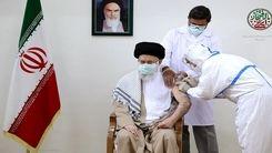 رهبر انقلاب نوبت دوم واکسن کرونا را دریافت کردند