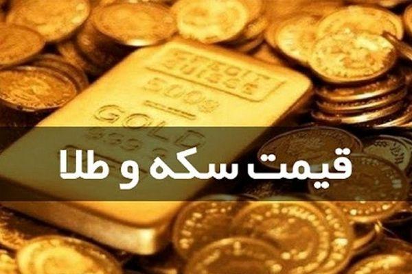 قیمت سکه و طلا امروز 17 اسفند 99 / سکه به کانال 9 میلیون می رود + جدول
