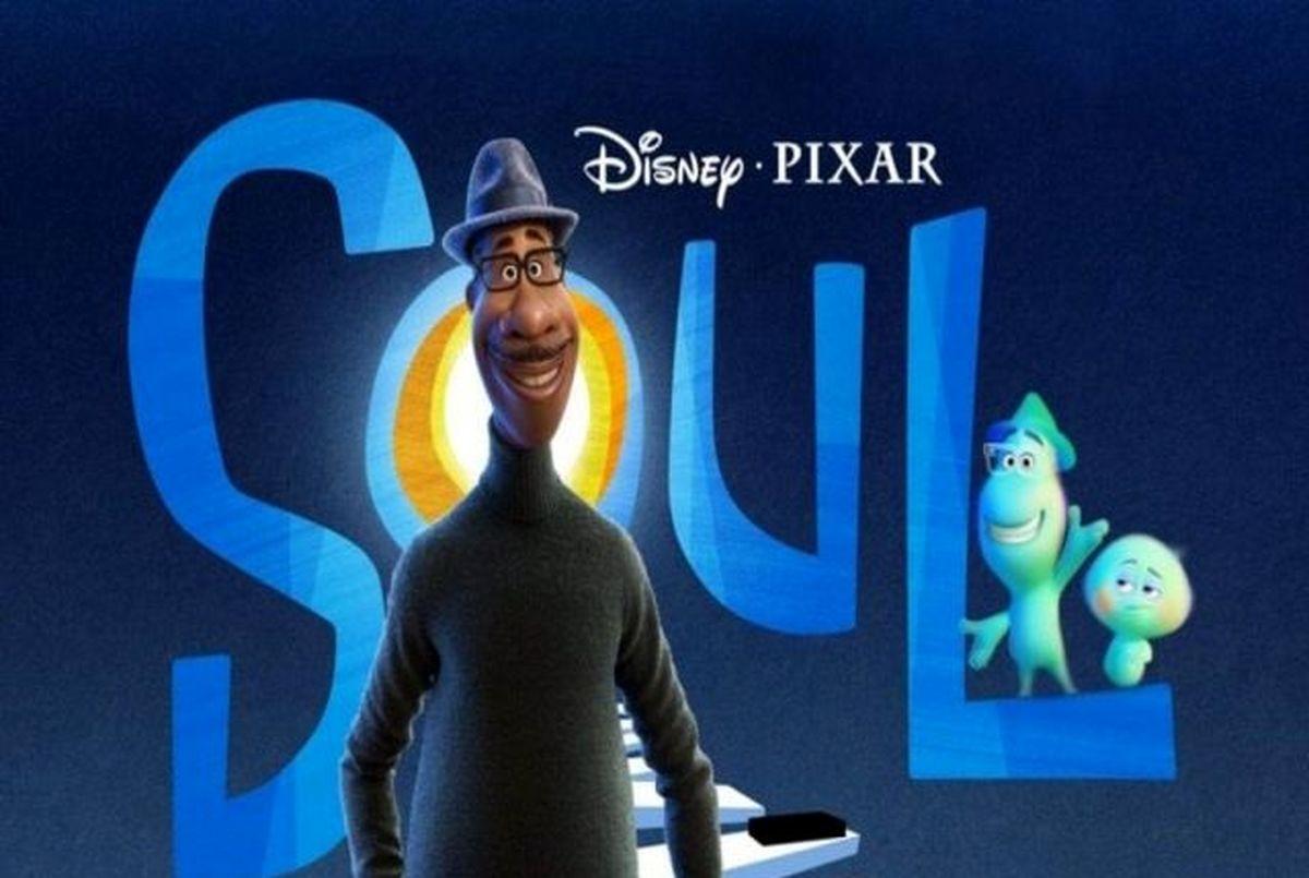 «روح» بهترین انیمیشن سال شد