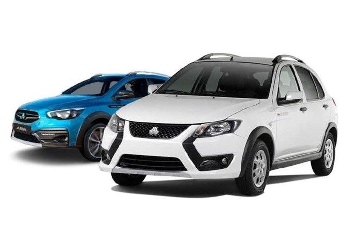 هفت مدل خودرو سایپا به مناسبت عید قربان پیش فروش می شوند / پیش فروش محصولات سایپا