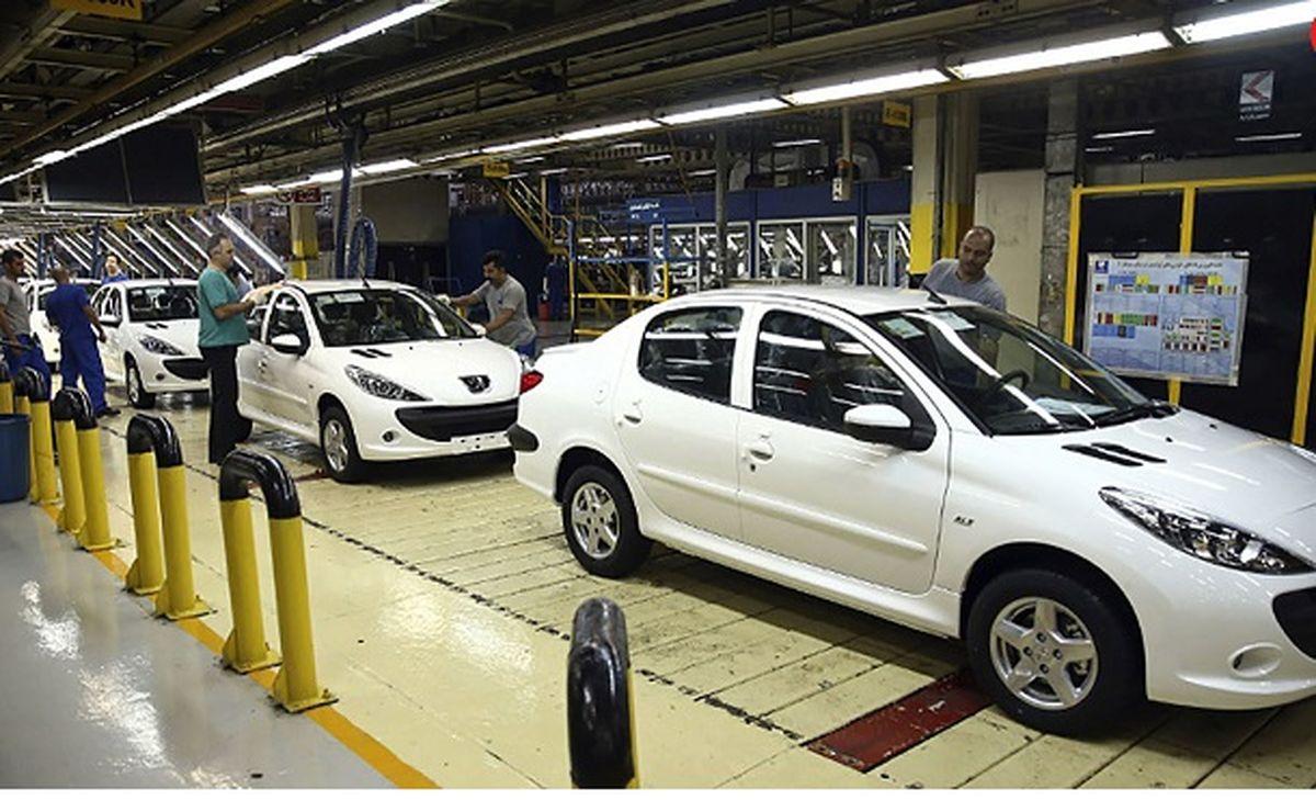 برای ثبت نام پیش فروش جدید محصولات ایران خودرو فقط 2 روز باقی مانده است !