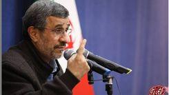 پشت پرده ثبت نام محمود احمدی نژاد در انتخابات 1400