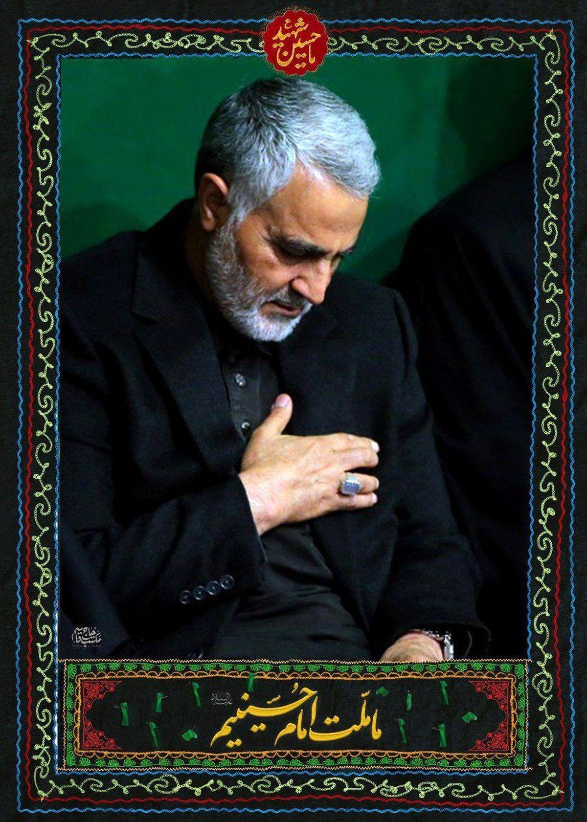 آخرین سلام حاج قاسم سلیمانی به امام حسین(ع)+  فیلم دیده نشده