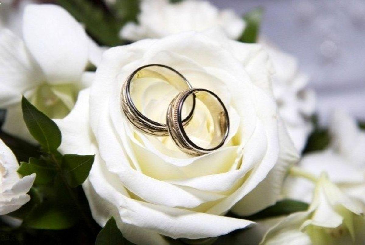 خبر خوب از دریافت وام ازدواج