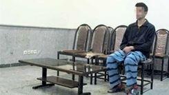 فرهنگی بازنشسته برای نجات فرزندش از چوبه دار از محسن چاوشی کمک خواست