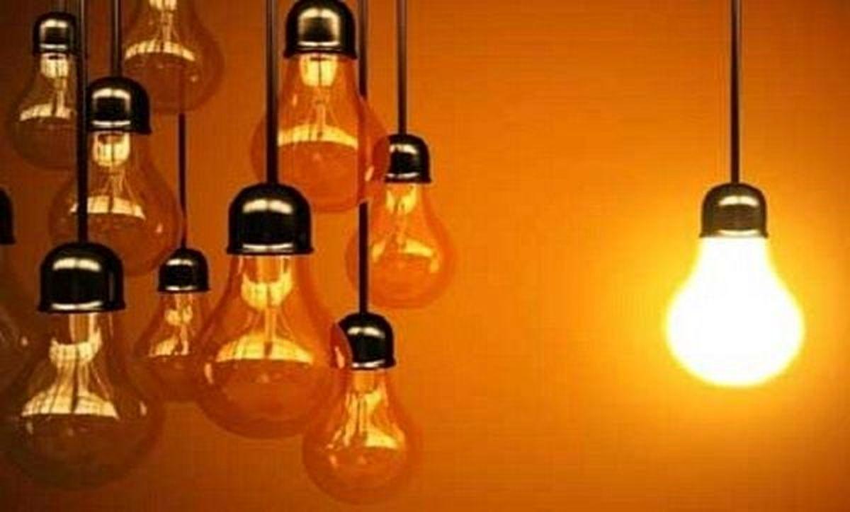 قطعی برق امروز از ساعت ۱۲ تا ۱۴  (۱۴۰۰/۰۳/۰۹) + جدول