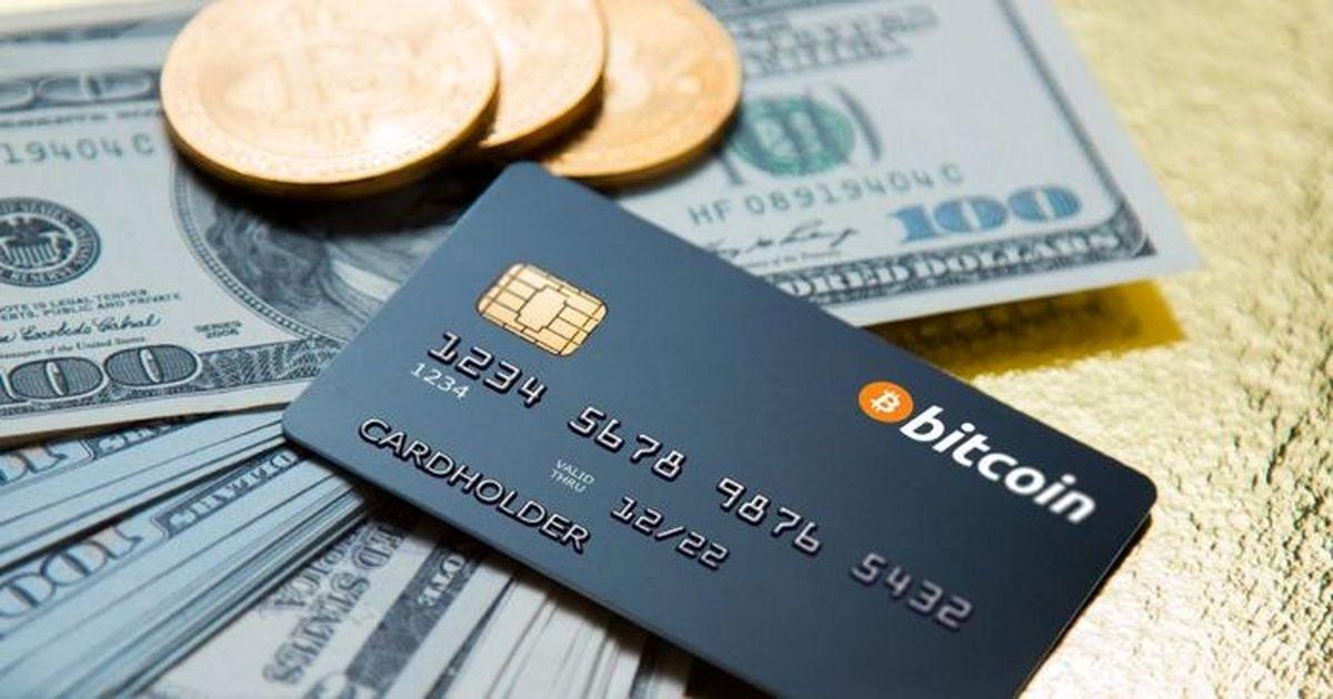 استفاده از دلار و بیت کوین از طریق کارت اعتباری بیت کوین / مزایای کارت بیت کوین