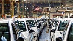 پیش فروش فوری ایران خودرو در فروردین ۱۴۰۰