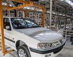 قیمت محصولات ایران خودرو به نسبت ثابت مانده